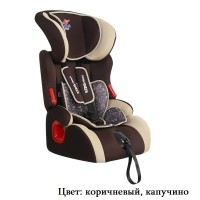 Автокресло Siger Гранд, серия Kids Planet Calipso, 9-36 кг