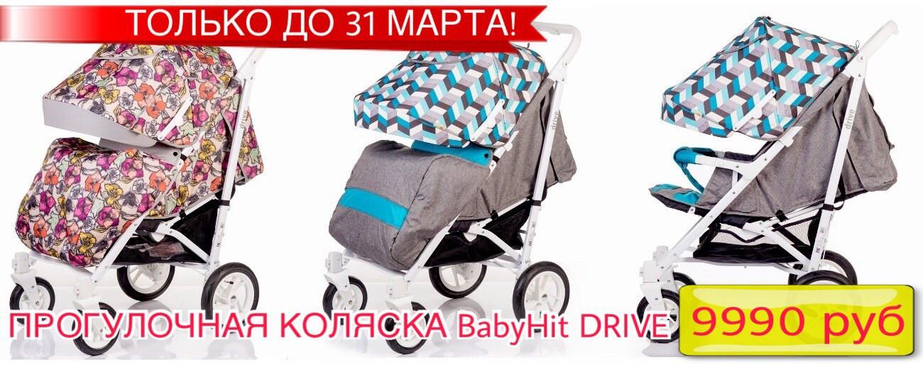 http://antoshkatd.ru/product/110190/
