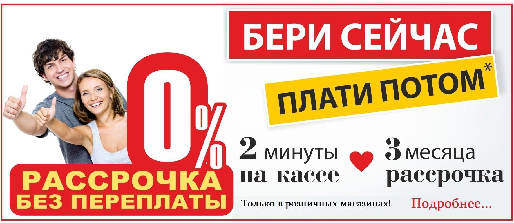 ТД Антошка - детский интернет магазин в СПб 7a133def7fb